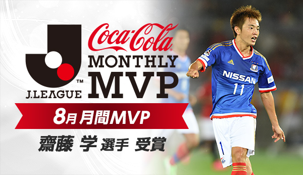 news_monthly_mvp201508